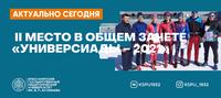 Баннерочки ВК ПЕДА - 2021-06-08T175120.738