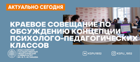 Баннерочки ВК ПЕДА - 2021-06-16T162116.962