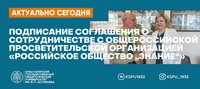 Баннерочки ВК ПЕДА - 2021-06-17T175023.136