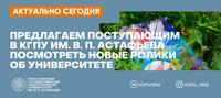 Баннерочки ВК ПЕДА (18)