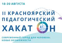Logo_ped-khack2021