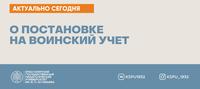 Баннерочки ВК ПЕДА (58)