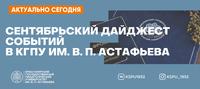 Баннерочки ВК ПЕДА (65)