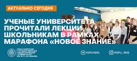 Баннерочки ВК ПЕДА (70)