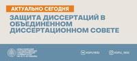 Баннерочки ВК ПЕДА (38) (3)