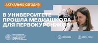 Баннерочки ВК ПЕДА (73)