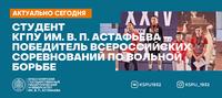 Баннерочки ВК ПЕДА (72)