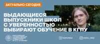 Баннерочки ВК ПЕДА (75)