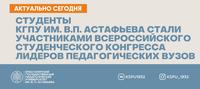 Баннерочки ВК ПЕДА (79)