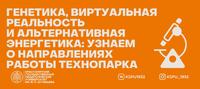 Баннерочки ВК ПЕДА (83)
