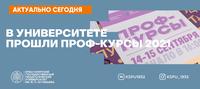Баннерочки ВК ПЕДА (87)