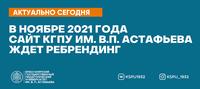 Баннерочки ВК ПЕДА - 2021-10-07T154305.017