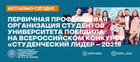 Баннерочки ВК ПЕДА - 2021-10-11T181943.707