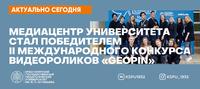 Баннерочки ВК ПЕДА - 2021-10-12T172652.172