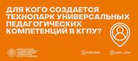 Баннерочки ВК ПЕДА - 2021-10-15T175652.526