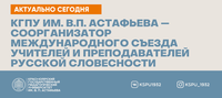 Баннерочки ВК ПЕДА - 2021-10-15T171756.122