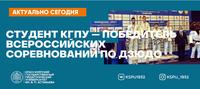 Баннерочки ВК ПЕДА - 2021-10-20T170239.548