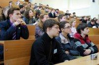 Всероссийская студенческая олимпиада по политологии