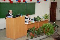 Открытие конференции