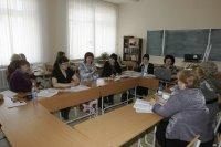 Секция 5 Дополнительное образование детей в современных условиях. ЕГЭ проблемы и перспективы