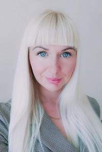 Сокк Александра Александровна. Фотография сотрудника