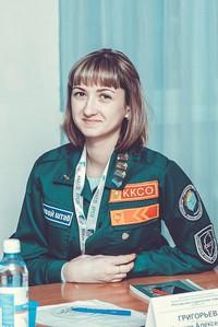 Григорьева Ксения Алексеевна. Фотография сотрудника
