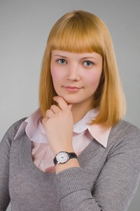 Улыбина Екатерина Владимировна. Фотография сотрудника